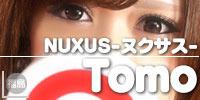NUXUS-ヌクサス-